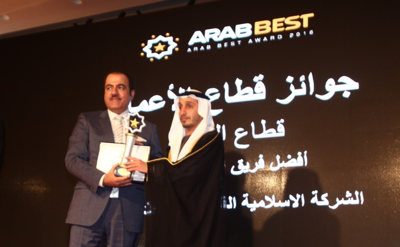 Best Arabs Awards 2016