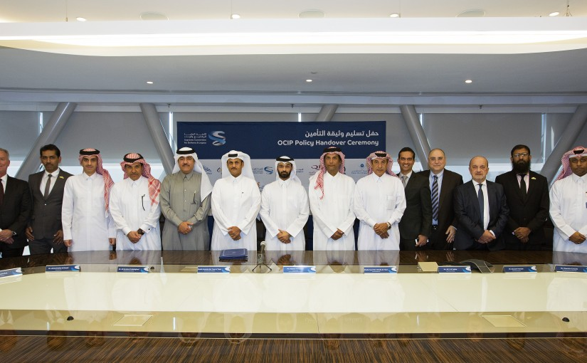 Supreme Committee awards major insurance contract to Qatar's NIC
